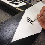 Signwriting 1